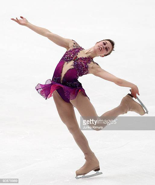 Ashley Wagner of the US performs in the Ladies Free Skating on the day one of ISU Grand Prix of Figure Skating NHK Trophy at Big Hat on November 7...