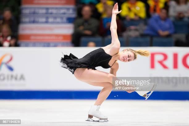 Ashley Wagner of the US skates her short program at the 2017 Skate Canada International ISU Grand Prix event in Regina, Saskatchewan, Canada, on...