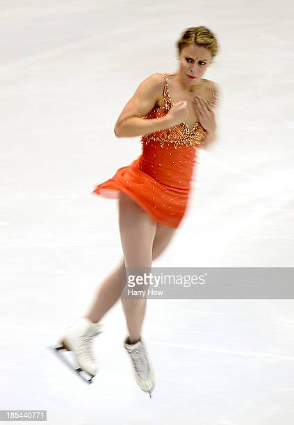 Ashley Wagner skates to a silver during the ladies free at Skate America 2013 at the Joe Louis Arena on October 20 2013 in Detroit Michigan