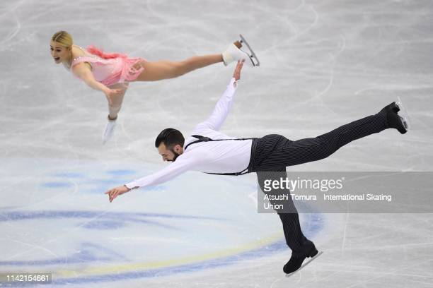 Ashley Cain and Timothy Leduc of the United States compete in the Pair Short Program on day two of the ISU Team Trophy at Marine Messe Fukuoka on...