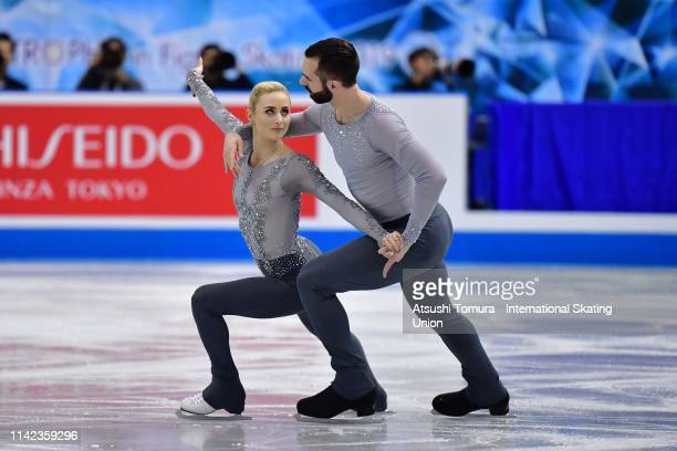 AshleyCain and TimothyLeduc of the United States compete in the Pair Free Skating on day three of the ISU Team Trophy at Marine Messe Fukuoka on...