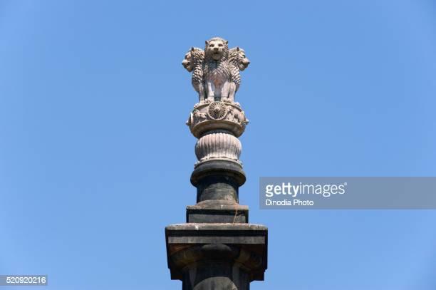 ashoka stambh national emblem at municipal garden, panjim, goa, india - insignia stock pictures, royalty-free photos & images