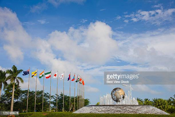 asia international convention center - boao economic forum stock pictures, royalty-free photos & images
