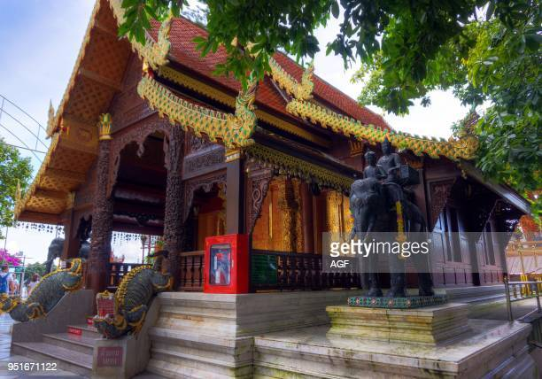 Asia Thailand Chiang Mai Wat Phra That Doi Suthep temple