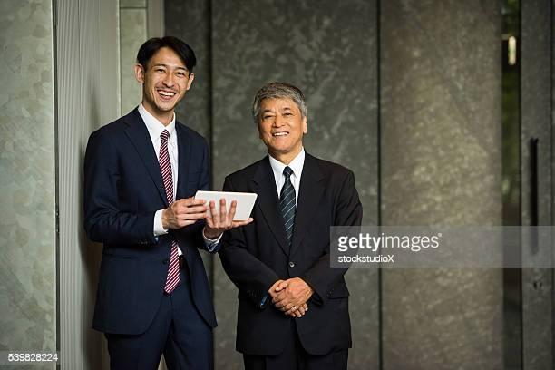 アジアのビジネスミーティング