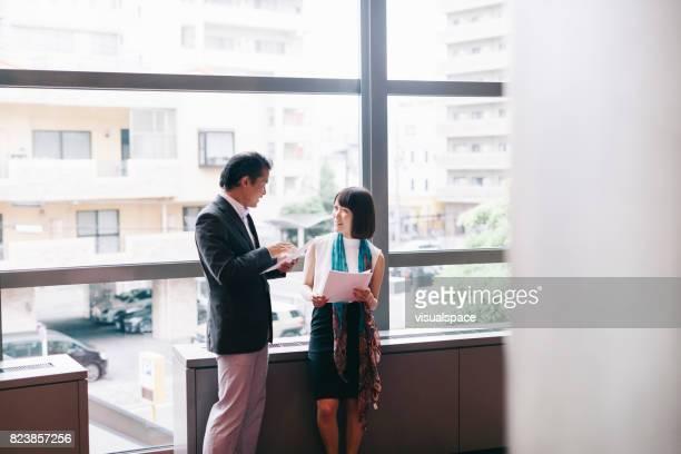 アジアビジネスの人々