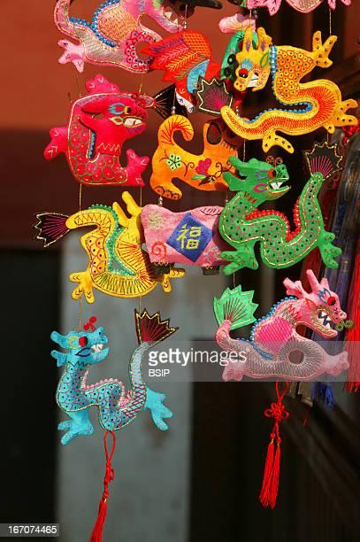 Asian celebration music Cloth dragons Vietnam