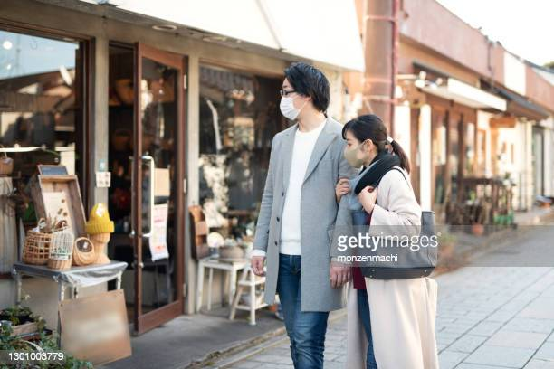 asian couple dating in traditional town - kawagoe stock pictures, royalty-free photos & images