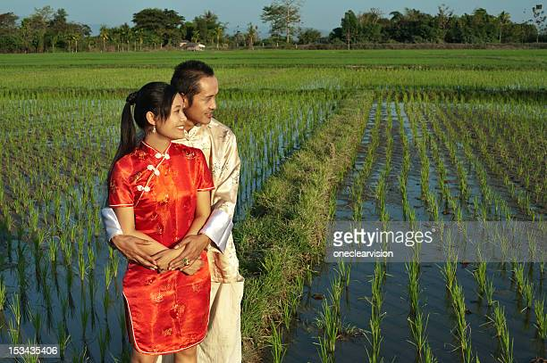 Asian Couple in the Fields