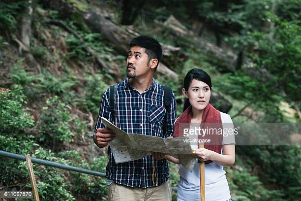 Asian Couple Lost in the Woods