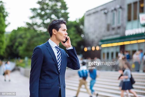 Asian Ethnicity businessman