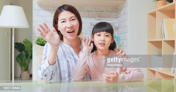 asiatische familie haben video-chat - mother daughter webcam stock-fotos und bilder