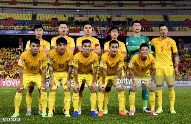 Asian Football Confederation World Cup Fifa Russia 2018 Qualifier / 'nChina National Team Preview Set 'nChina National Team Group From Left Up _ DENG...