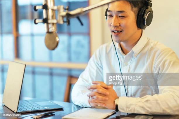 アジアのフリーランス ビデオブロガー、ブロガー、ラジオ dj、ミュージシャンの彼のオフィスでの作業 - ラジオ ストックフォトと画像