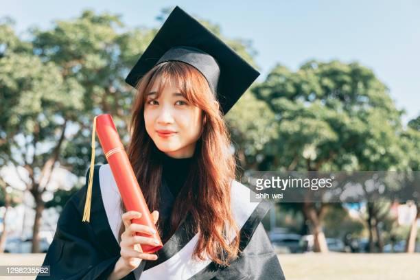 アジアの大学院生 - 女子大生 ストックフォトと画像