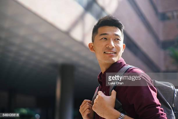 Asian guy in school