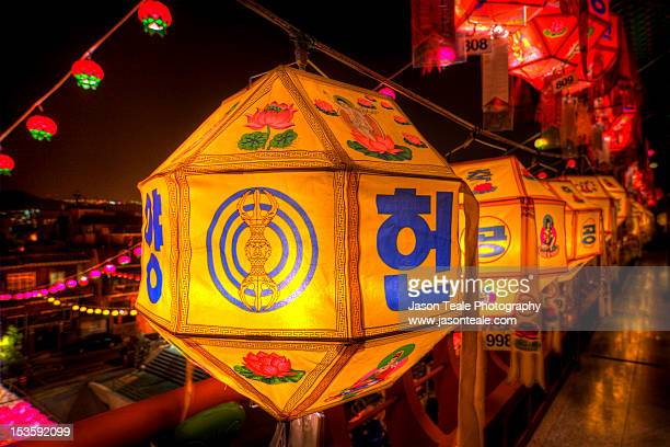 asian lanterns on buddha's birthday in korea - buddha's birthday stock pictures, royalty-free photos & images