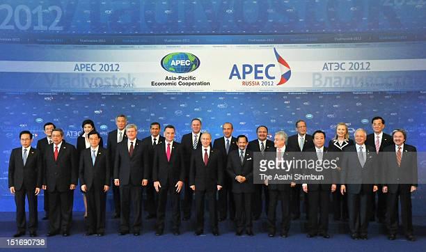 Asian Pacific Economic Cooperation leaders South Korean President Lee Myung bak Indonesian President Susilo Bamabang Yudhoyono Chinese President Hu...