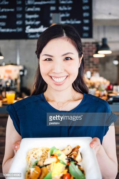 Asian waitress portrait