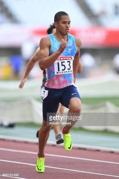Aska Cambridge of Japan competes in the Men 100m heat 4 during the 101st Japan National Championships at Yanmar Stadium Nagai on June 23 2017 in...