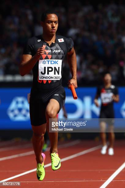 Aska Cambridge of Japan competes in the Men's 4x100 Metres Relay heats during day nine of the 16th IAAF World Athletics Championships London 2017 at...