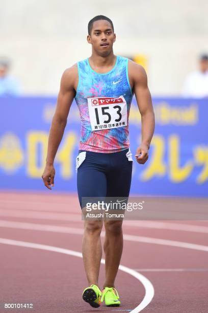 Aska Cambridge of Japan looks on during the 101st Japan National Championships at Yanmar Stadium Nagai on June 23 2017 in Osaka Japan
