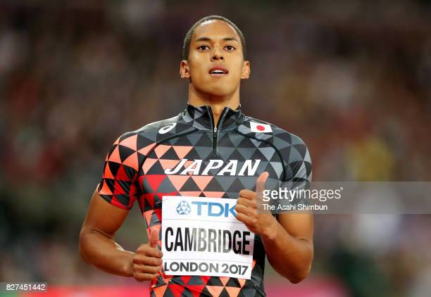 Aska Cambridge of Japan reacts after competing in the Men's 100m heat during day one of the 16th IAAF World Athletics Championships London 2017 at...