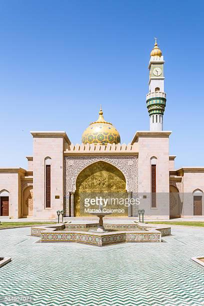 Asma Bint Alawi Mosque, Muscat, Oman
