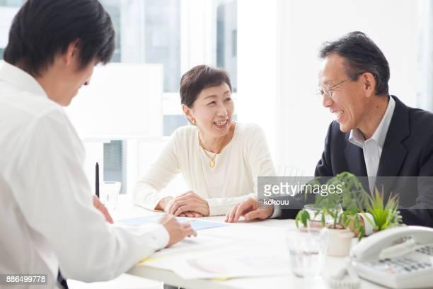 資産管理 - 営業職 ストックフォトと画像