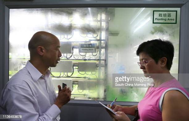 Assistant Director Liu Kwei-kin introduces to Democratic Party member Helena Wong Pik-wan, on vegetables quarantine and inspection works as well as...