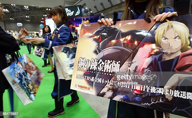 Assistants distribute paper bags with anime prints during the Tokyo International Anime Fair 2009 at Tokyo Big Sight on March 18 2009 in Tokyo Japan...