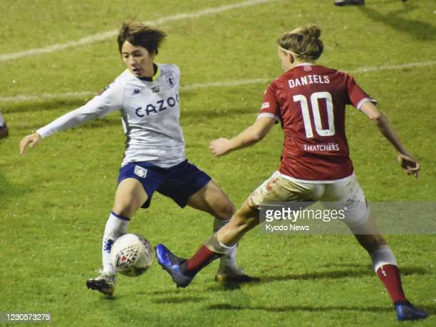 Aston Villa's Mana Iwabuchi and Bristol City's Yana Daniels vie for the ball in a Women's League Cup quarterfinal match in Bath, England, on Jan. 13,...
