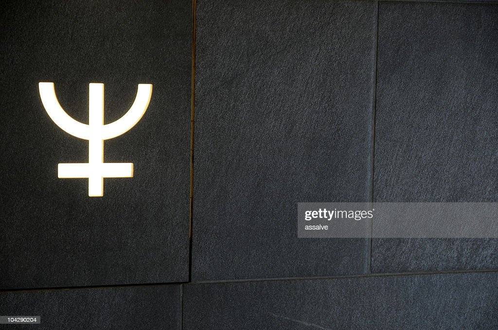 Astrological Symbol For Neptune Stock Photo Getty Images