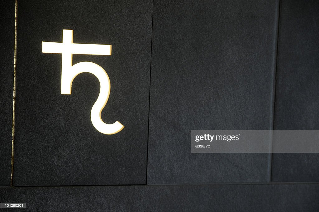 Astrological Symbol For Saturn Stock Photo Getty Images