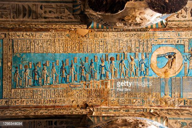 astronomical ceiling, temple of hathor dendera, egypt - egypt stock pictures, royalty-free photos & images