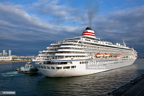 Asuka II is a cruise ship owned and operated by Nippon Yusen Kaisha It was originally built by the Mitsubishi Heavy Industries shipyard in Nagasaki...