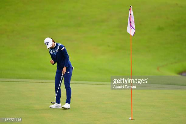 Asuka Kashiwabara of Japan celebrates holing the birdie putt on the 4th green during the final round of the Miyagi TV Cup Dunlop Women's Open at Rufu...