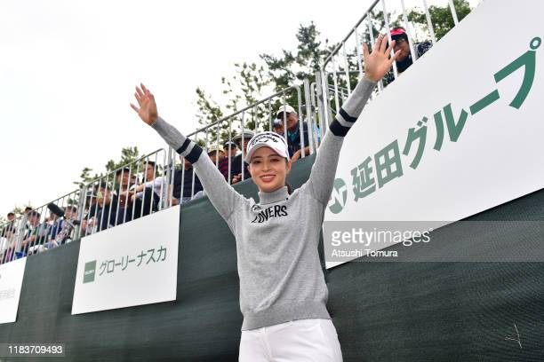 Asuka Kashiwabara of Japan celebrates winning the tournament during the final round of the Nobuta Group Masters GC Ladies at Masters Golf Club on...