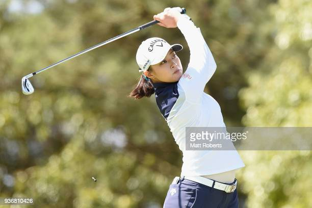 Asuka Kashiwabara of Japan hits her tee shot on the 2nd hole during the first round of the AXA Ladies Golf Tournament In Miyazaki at the UMK Country...