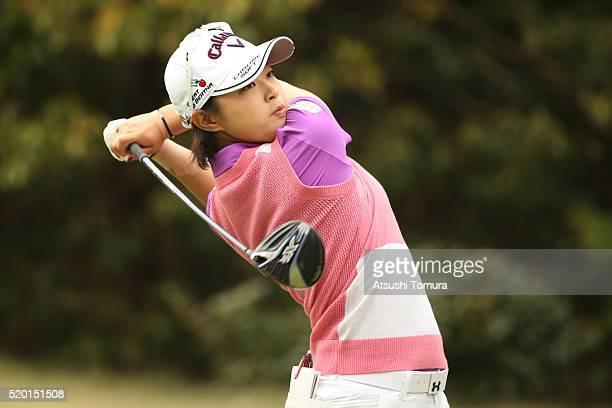 Asuka Kashiwabara of Japan hits her tee shot on the 9th hole during the Studio Alice Open at the Hanayashiki Golf Club Yokawa Course on April 10 2016...