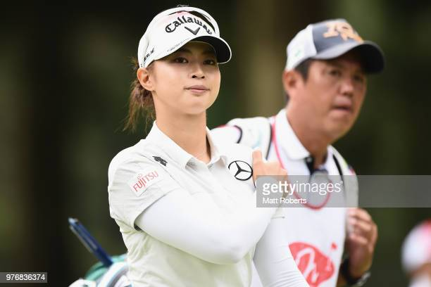 Asuka Kashiwabara of Japan looks on during the final round of the Nichirei Ladies at the Sodegaura Country Club Shinsode Course on June 17 2018 in...