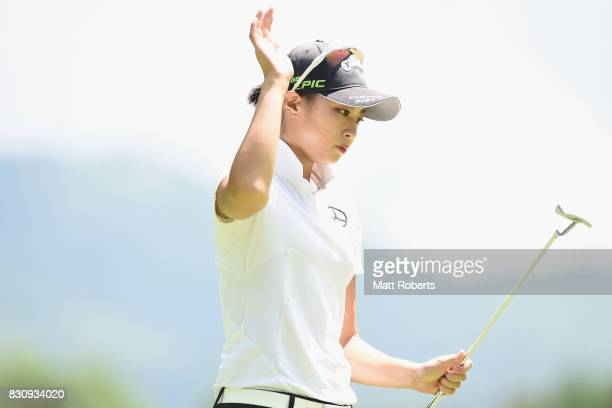 Asuka Kashiwabara of Japan reacts after her putt on the 9th green during the final round of the NEC Karuizawa 72 Golf Tournament 2017 at the...
