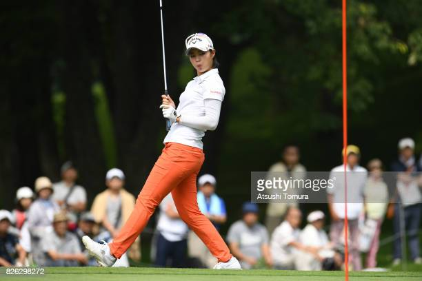 Asuka Kashiwabara of Japan reacts during the first round of the meiji Cup 2017 at the Sapporo Kokusai Country Club Shimamatsu Course on August 4 2017...