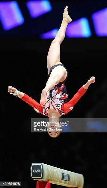 Asuka Teramoto of Japan competes in the Balance Beam of the Women's Team during day five of World Artistic Gymnastics Championship at The SSE Hydro...