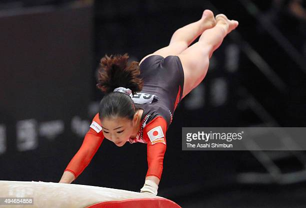 Asuka Teramoto of Japan competes in the Horse Vault of the Women's Team during day five of World Artistic Gymnastics Championship at The SSE Hydro on...