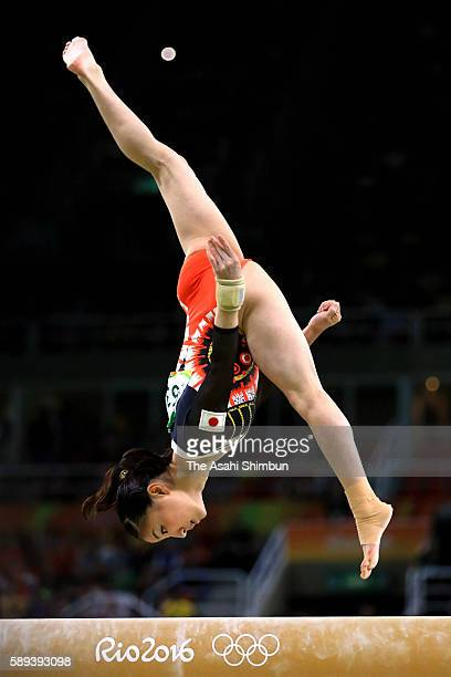 Asuka Teramoto of Japan competes on the balance beam during the Women's Individual All Around Final on Day 6 of the 2016 Rio Olympics at Rio Olympic...