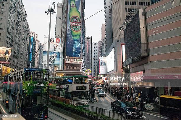 At Hong Kong;