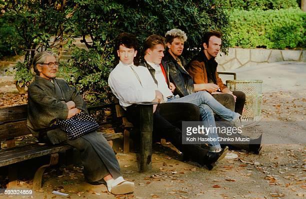 U2 at Shinjuku Central Park Tokyo November 1983