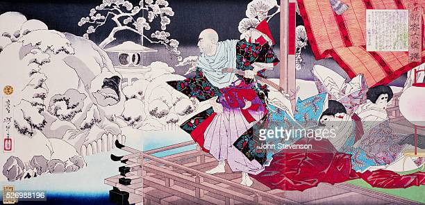 At the end of his life the Taira tyrant Kiyomori had a series of hallucinations In the most vivid he saw the skulls of the enemies that he had had...