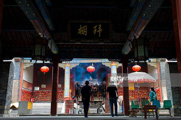 at the foot of mount tai,shandong - shandong province stock pictures, royalty-free photos & images